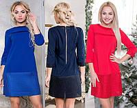 Красивое платье в трёх цветах.