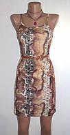 Модный Сарафан-Платье с Принтом от Oben Размер: 42-S