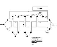 Распределяющий коллектор для системы отопления К-5+1