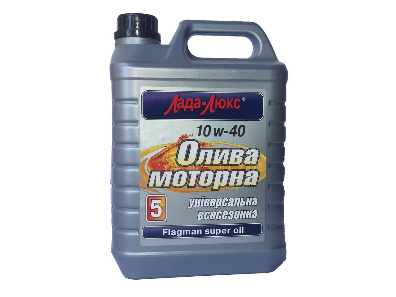 Масло Лада Люкс п/синт 10W40  4л