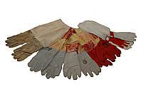 Перчатки резиновые с нарукавниками