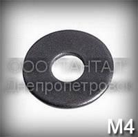 Шайба 4 збільшена ГОСТ 6958-78 (DIN 9021, ISO 7093) плоска