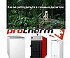 Выбор котла Protherm: как не заблудиться в газовых джунглях