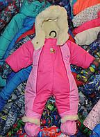 Детский комбинезон-трансформер однотонный малиново-розовый