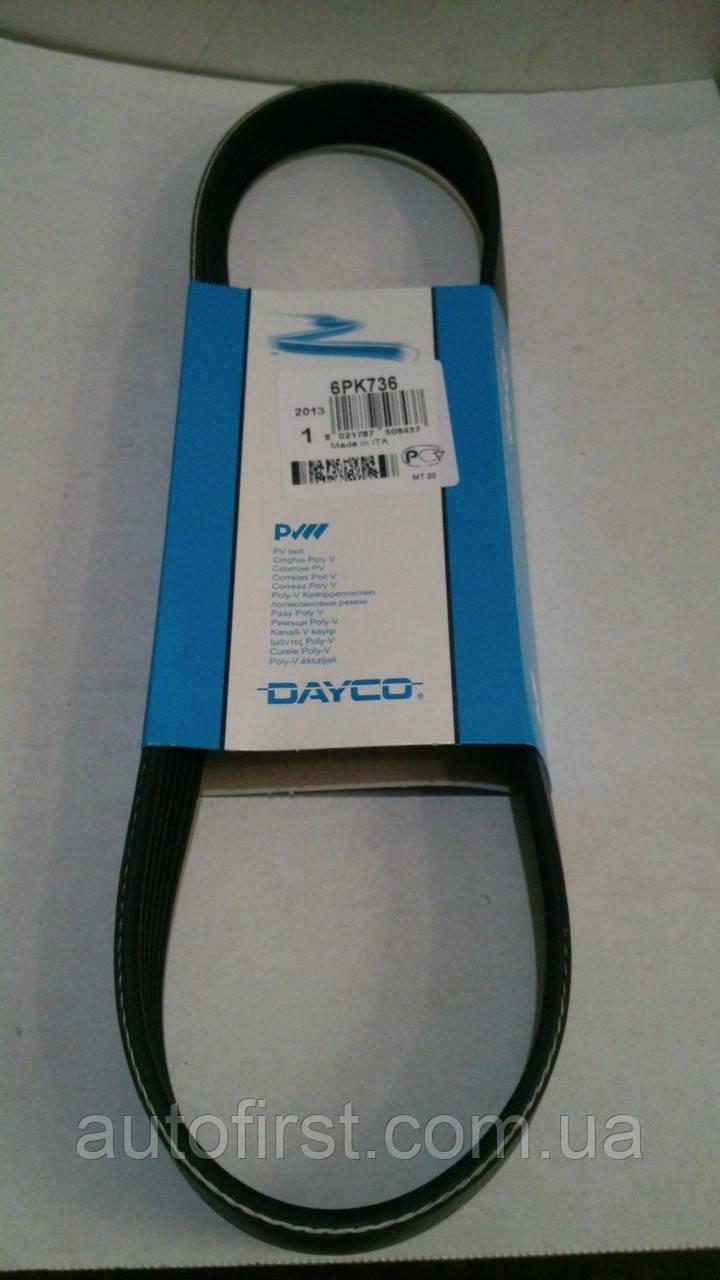 Ремень генератора Dayco 6PK736 ВАЗ 2110 16V