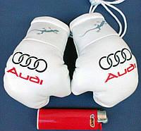 Сувенирные мини перчатки боксерские для авто сувенир брелок логотип Audi белые