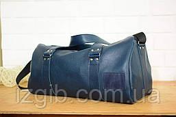 Именная спортивная сумка «Travel» |10151| Люксор | Синий