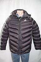 """Мужская зимняя куртка """"Adidas"""" с капюшоном очень теплая черная"""