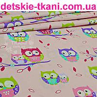 Ткань с цветными совами на розовом фоне (№172).
