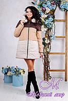 Зимняя теплая куртка больших размеров (р. 44-54) арт. 999 Тон 20