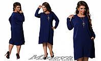 Асимметричное платье с украшением в комплекте