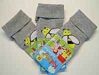 Носочки для новорожденных малышей с отворотом серого цвета с пчелкой