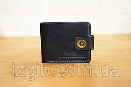 Классическое мужское портмоне (с карманом для мелочи) |10413| Синий