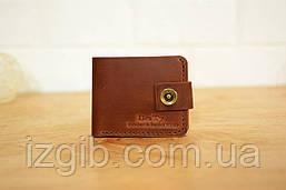 Классическое мужское портмоне (с карманом для мелочи) |10414| Коньяк