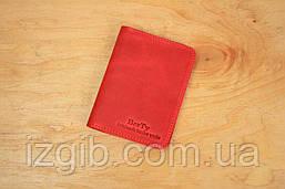 Обложка для документов |10518| Красный