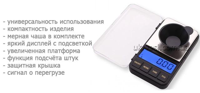 Весы ювелирные PDS-500