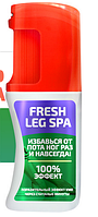 Спрей от грибка и потливости ног Фреш Лег Спа  Fresh Leg Spа