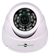 Камера для відеоспостереження GV-035-GHD-H-DII10-20