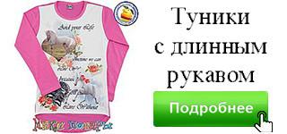 Туника в полоску для девочек от 5 до 8 лет (5407-1) - фото 2