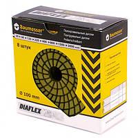 Полировальные гибкие круги Baumesser Premium Diaflex комплект (8 шт.)