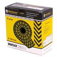 Полировальные гибкие круги Baumesser Standart Diaflex комплект (8 шт.)
