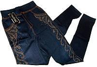 Лосины джеггинсы со стразами синие №1 размер 44-52