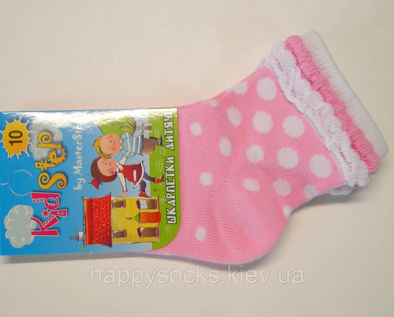 Носки для новорожденных розового цвета в белый горошек