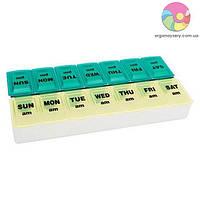 Органайзер для таблеток на неделю (утро-вечер)