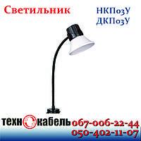 Светильники НКП03У, ДКП03У Ватра НКП, 60, 001