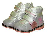 Детские ботинки Т.М Солнце, р 21-26