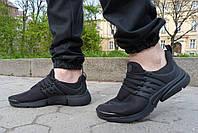 Молодежные мужские черные кроссовки Air Presto Full Black