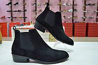 Замшевые ботинки челси черного цвета на Roberta Lopes к.1505