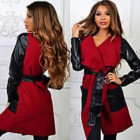 Бордовый стильный осенний кашемировый кардиган c кожаными карманами, рукавами и поясом. Арт-2265/11