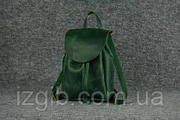 Компактный женский рюкзачок на затяжках  11902  Зеленый