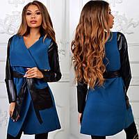 Синий стильный осенний кашемировый кардиган c кожаными карманами, рукавами и поясом. Арт-2265/11