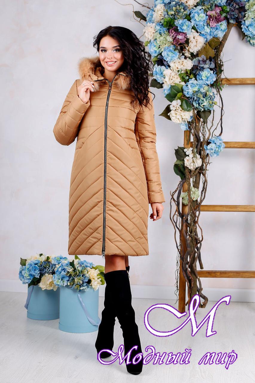 Зимнее женское стеганое пальто (р. 44-56) арт. 994 Тон 40