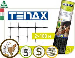 Сетка для ограждения Tenax CINTOFLEX D 2х100м (ячейка 21х34)