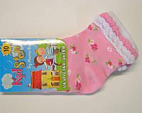 Носки розового цвета в цветочки для новорожденных