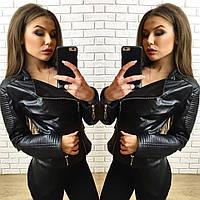 Черная женская короткая кожаная куртка.  Арт-2266/11