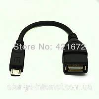 Новый микро-USB OTG кабель для Samsung Galaxy S2 S3 S4 i9500 i9300 i9100 Примечание N7000 i9220 OTG кабель ада