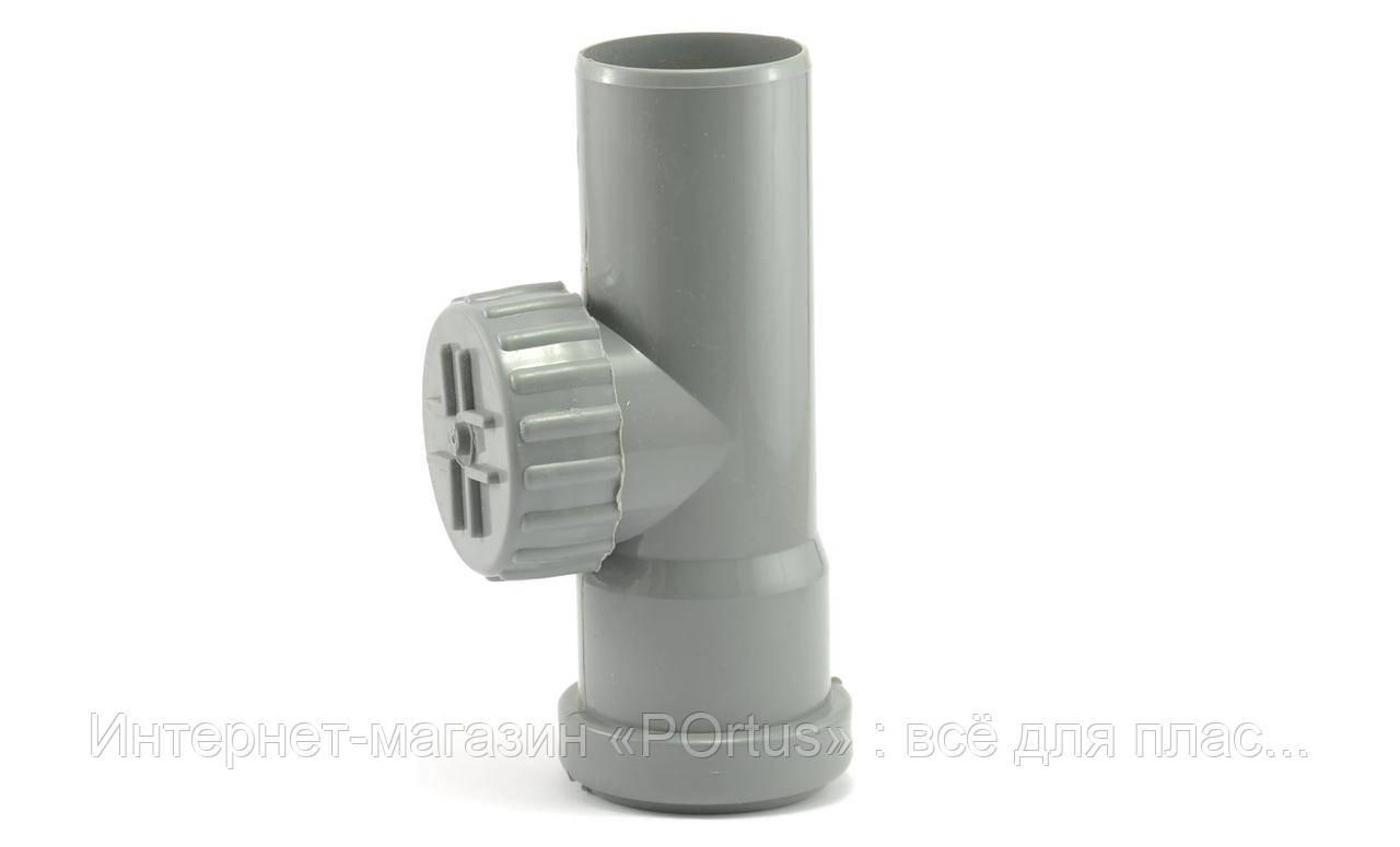 Ревизия Ø50 ПП Инсталпласт с раструбом и уплотнительным кольцом для внутренней канализации, серый