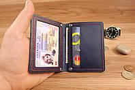 Обложка портмоне для автодокументов / нового паспорта (синяя матовая кожа)\