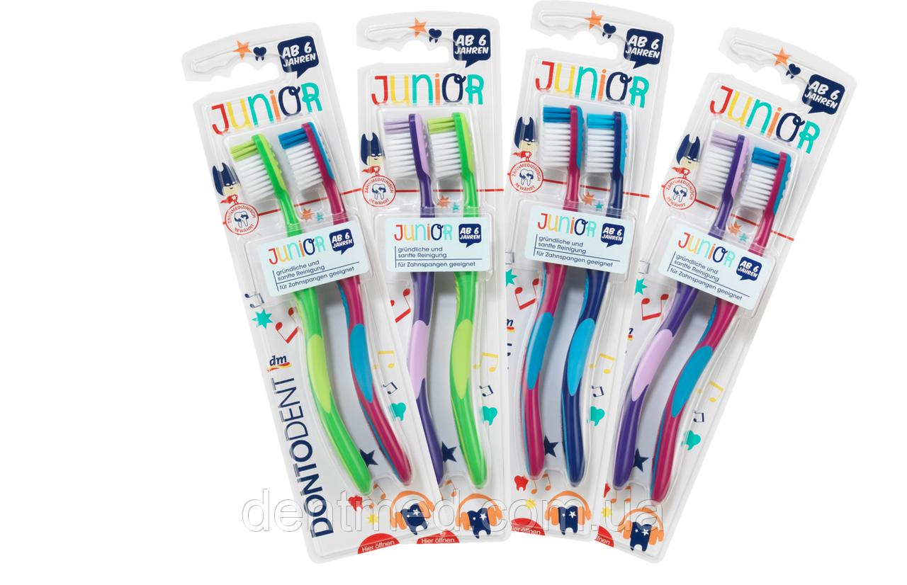 DONTODENT Junior - комплект подростковых зубных щеток NaviStom