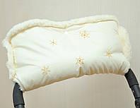 Меховая муфта на коляску и санки, Модный карапуз