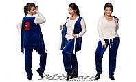 Прогулочный спортивный костюм тройка велюр Minova ( 42,44,46,48,50,52,54,56)