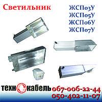 Светильники для освещения теплиц ЖСП03ВОТ, ЖСП05ВОТ, ЖСП06ВОТ, ЖСП07ВОТ Ватра