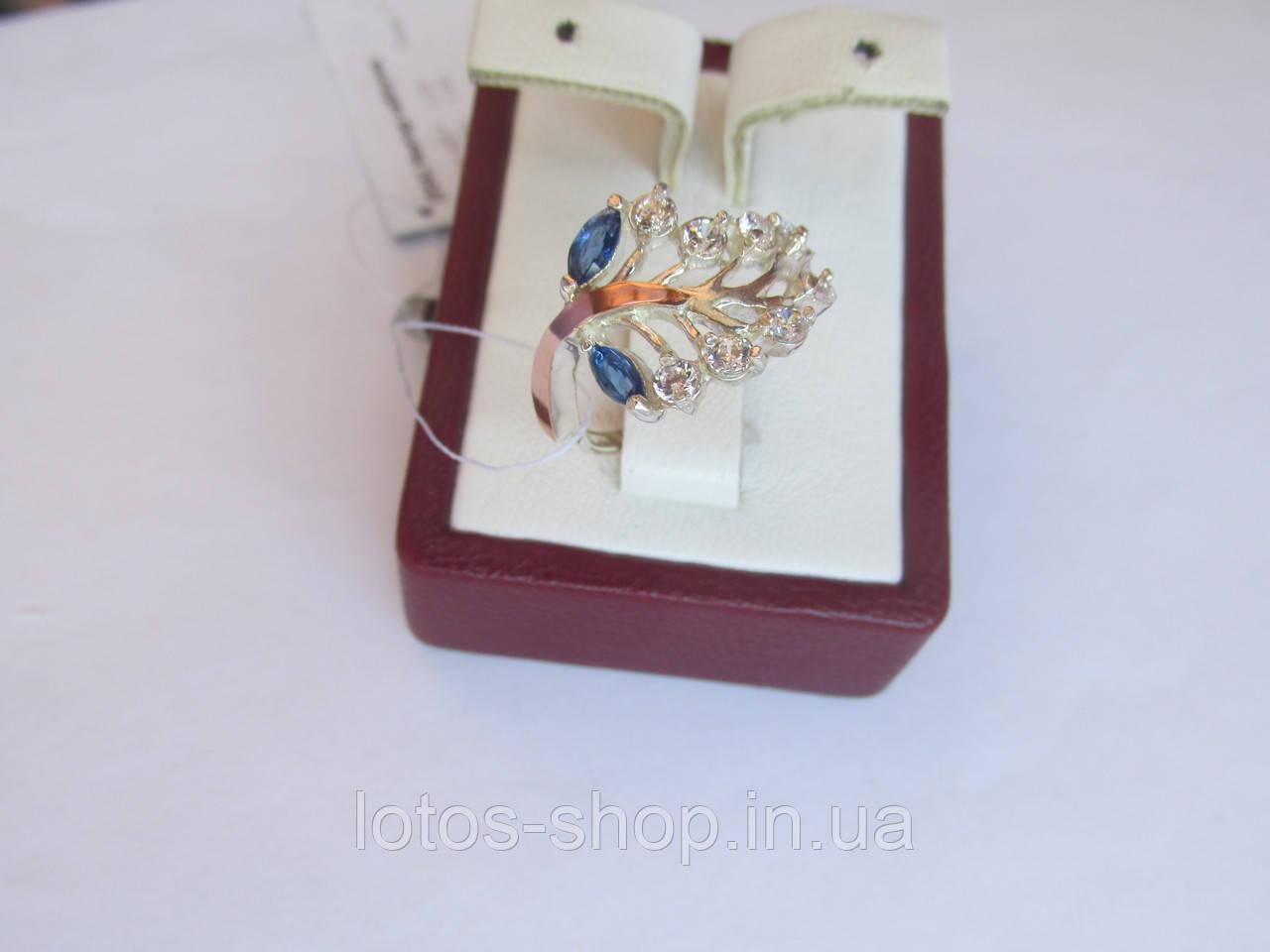 """Серебряное кольцо с золотыми вставками """"Нектар"""""""