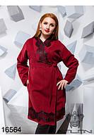 Кашемировое пальто с кружевом (48-56), доставка по Украине