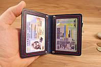 Обложка для автодокументов / нового паспорта с окнами (синяя матовая кожа)