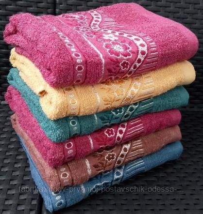 Банное махровое полотенце. Размер: 1,4 x 0,7